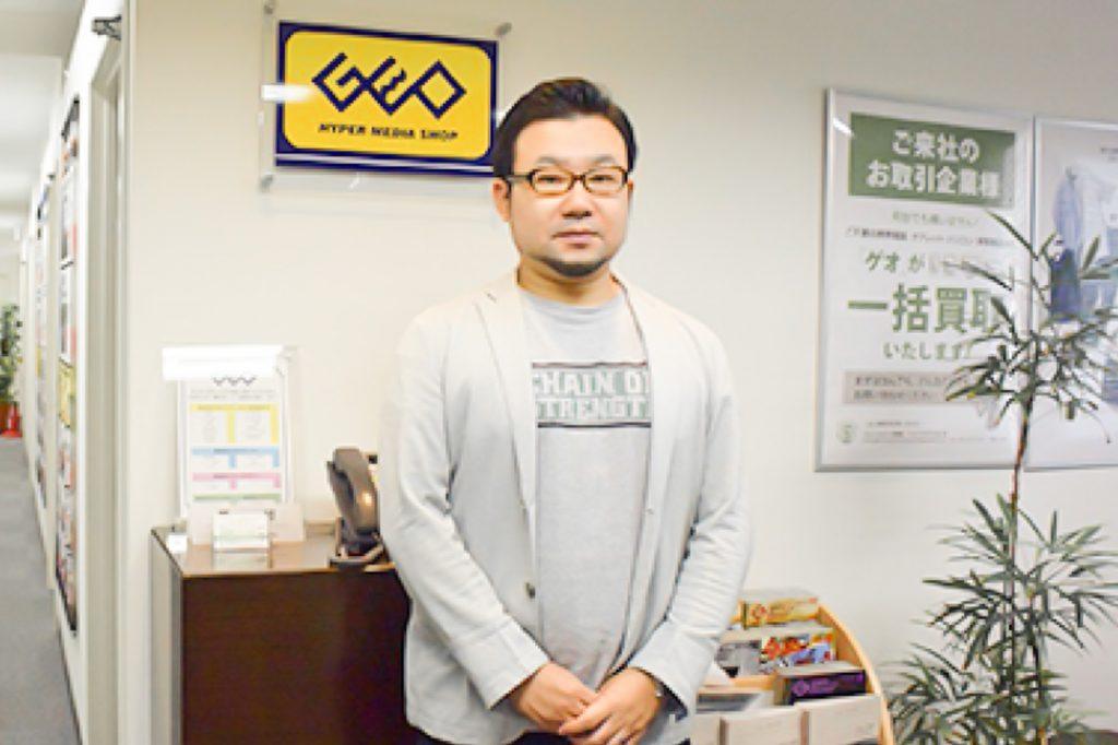 GEO Holdings お客様事例 Ptengine
