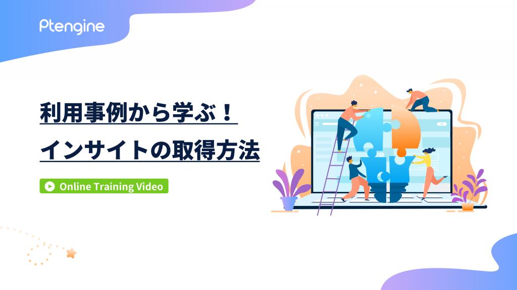 video2-1