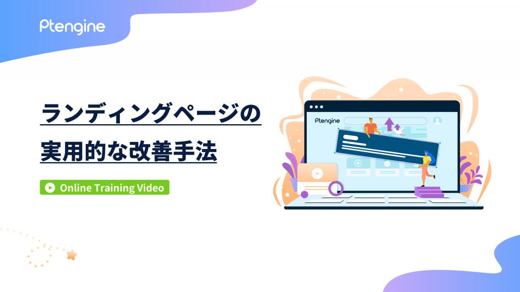 video2-2