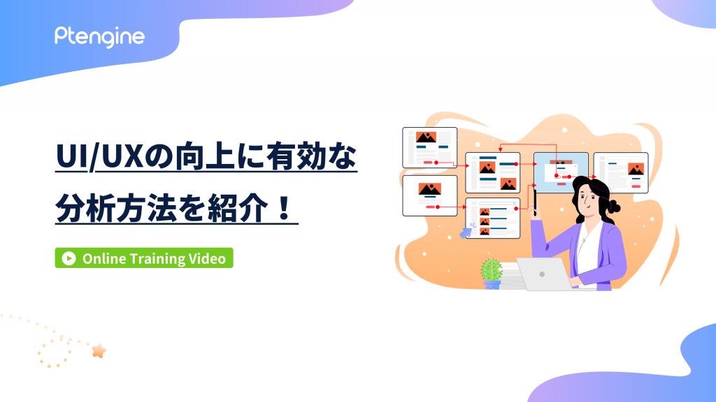video2-3