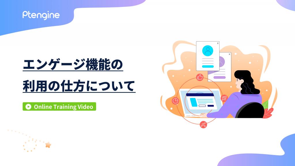 video2-4